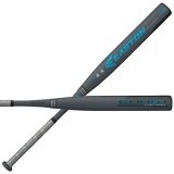 Best Wooden Fastpitch Softball Bats